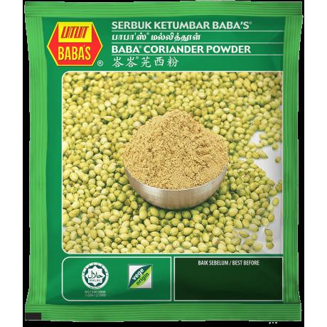 Baba's Coriander Powder 125gm