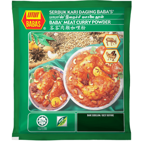 Baba's Meat Curry Powder 125gm