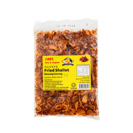 Lemon Brand Fried Shallot Crisps (100% Pure) 65gm