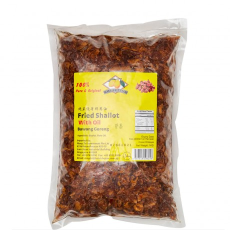 Lemon Brand Fried Shallot Crisps With Oil (100% Pure) 1kg
