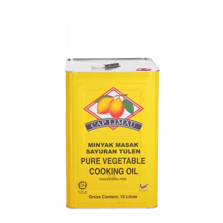 Lemon Brand Pure Vegetable Cooking Oil 15L